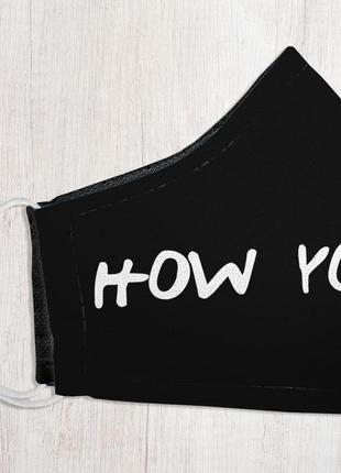 Защитная маска для лица, размер s-m how you doin? (smm_20s047)