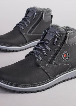 Зимние кожаные черные мужские ботинки на шнурках 💥