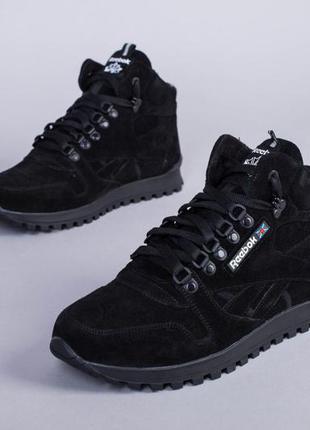 Зимние кроссовки замшевые черного цвета 💥