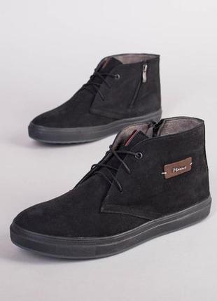 Ботинки зимние черные на шнурках из нубука 💥