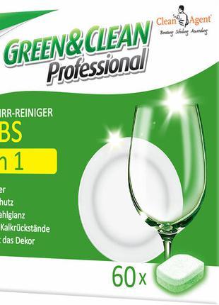 Таблетки для посудомойки Green Clean 5 in 1 60шт