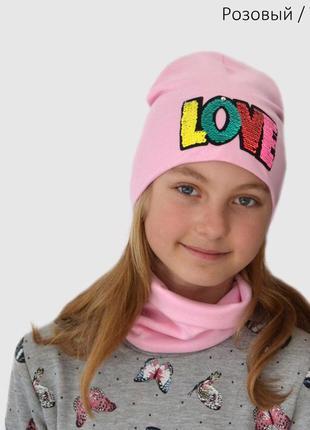 Трикотажный комплект шапка с пайетками для девочки от 3 лет 50...