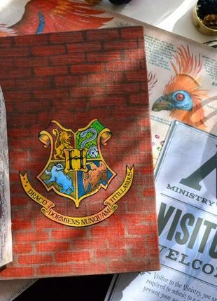 Гарри Поттер дверь в двери