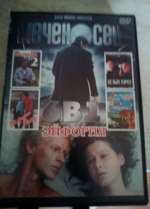 DVD  сборник фильмов на русском языке  6 фильмов на 1 диске