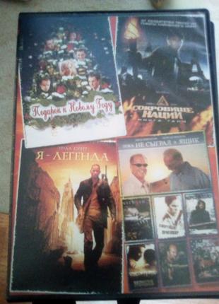 DVD  сборник фильмов