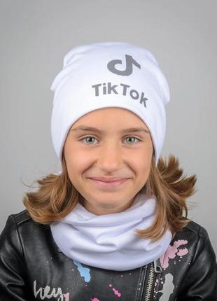 Комплект шапка и хомут, белый цвет, утепленный, светоотражающи...