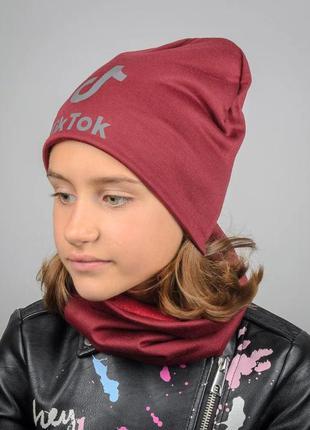 Комплект шапка и хомут, бордовый цвет, утепленный, светоотража...