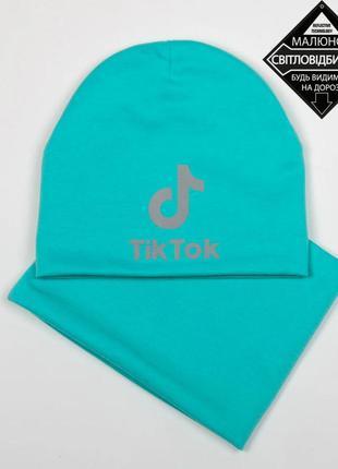 Комплект шапка и хомут, бирюзовый цвет, утепленный, светоотраж...