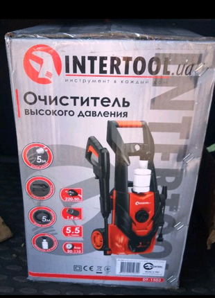 Мойка 1400 ВТ. 80-110Бар