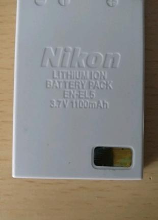 Аккумулятор для Nikon EN-EL5 3.7V 1100mAh