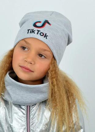 Комплект шапка и хомут, светло серый цвет, утепленный, светоот...