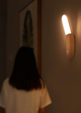 Умный светильник с датчиком движения Baseus Sunshine series human