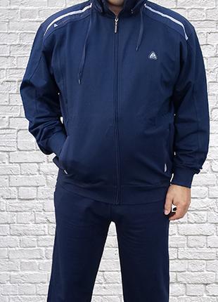 Мужской спортивный костюм SOCCER батального размера