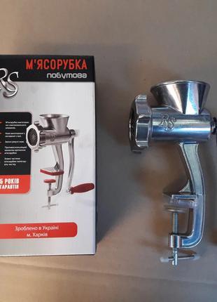 Мясорубка ручная алюминиевая RS({Харьков) продам постоянно оптом