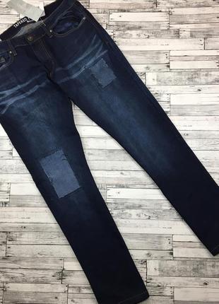 Мужские джинсы зауженные, скинни, слим