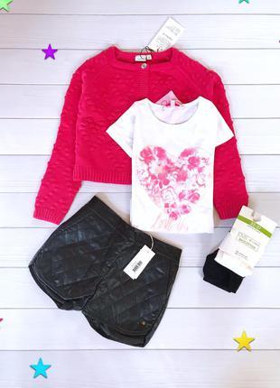 Набор кардиган шорты для девочек ovs
