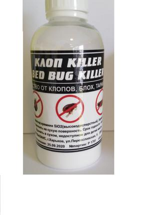 Средство от клопов Клоп Killer(Bed bug killer) 250мл.Оригинал.