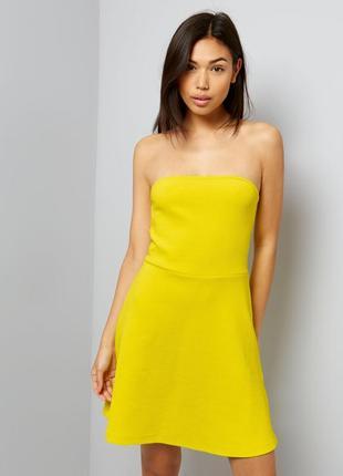 Скидки -70% актуальное яркое трикотажное платье, юбка трапеция