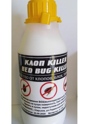 Средство от клопов Клоп Killer(Bed bug killer) 350мл.Оригинал!