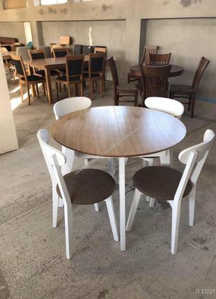 Стол кухонный круглый раскладной. Деревянный комплект стол и с...