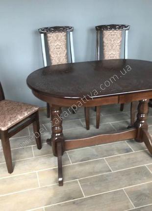Стол кухонный раскладной. Стіл та стільці на кухню. Комплект о...