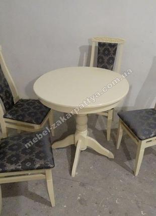 Стол кухонный деревянный раскладной. Комплект набор стол и сту...