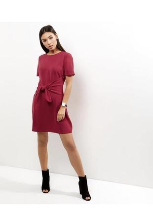 Яркое платье с широким поясом, юбка трапеция,