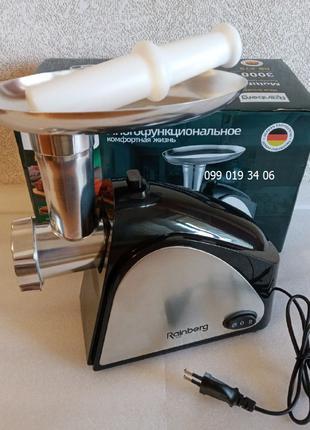 Мясорубка Rainberg RB-678 3000W + насадка для колбас
