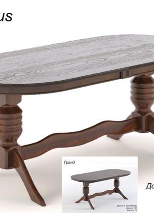 Стіл,стол,Гранд,Поло,стіл деревяний,стіл трансформер,Стол дерево