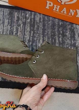 Женские замшевые осенние ботинки на полиуретановой подошве