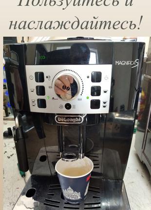 Ремонт кофемашин кофеварок кофейного оборудования