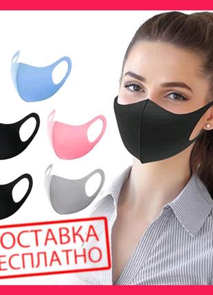 Многоразовая защитная маска (5 шт комплект)
