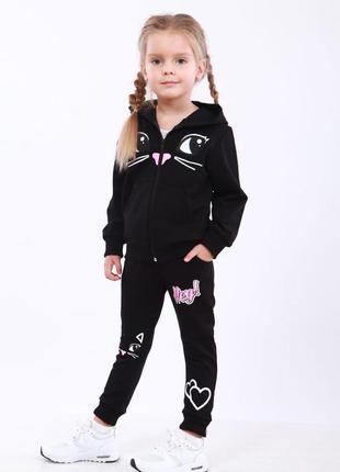 Остюм спортивний для дівчинки cat трин з начосом