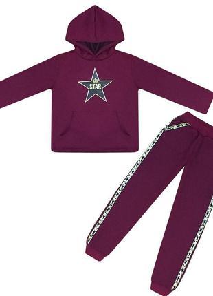 Підлітковий костюм для для дівчинки з принтом star двунитка
