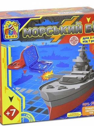 Настольная игра Морской бой Fun Came
