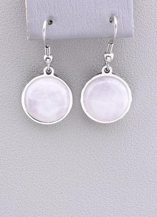 Серьги женские с натуральным камнем розовый кварц