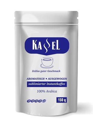 KASSEL кассель касель кофе растворимый кава розчинна оптом