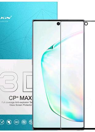 Защитное стекло Nillkin (CP+ max 3D) для Samsung Galaxy Note 10 P