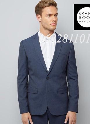 Стильный мужской пиджак классический, жакет синий костюмный