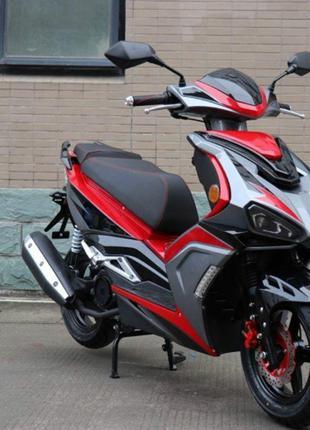 Skybike ATLAS 150