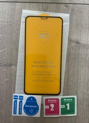 Защитное стекло на Iphone Xs X 11 Pro