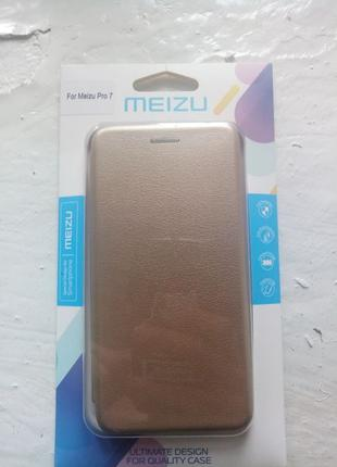 Чехол Meizu  Pro 7