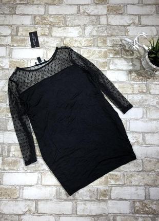 Стильная блуза для беременных, трикотажный топ с сеточкой, реглан