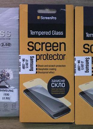 Защитные стекла новые для телефона Samsung J330F