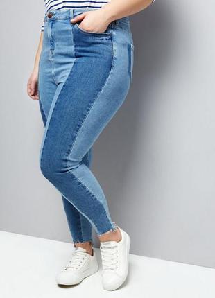 Синие джинсы скинни с высокой посадкой, необработанные зауженн...