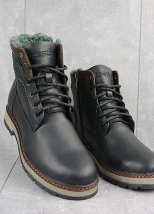 Мужские зимние ботинки из натуральной кожи riccone 515