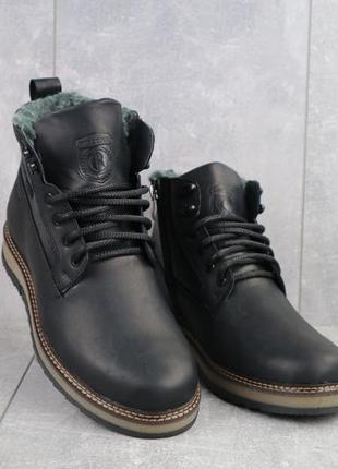 Мужские зимние ботинки из натуральной кожи riccone 275