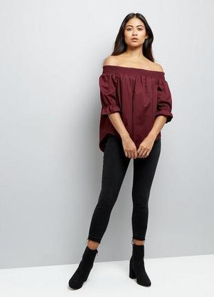 Актуальная блуза с открытыми плечами