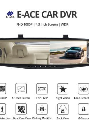Автомобильный видеорегистратор/зеркало E-ACE A33 + задняя камера