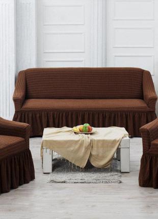 Чехол на диван и два кресла с юбкой Коричневый Home Collection